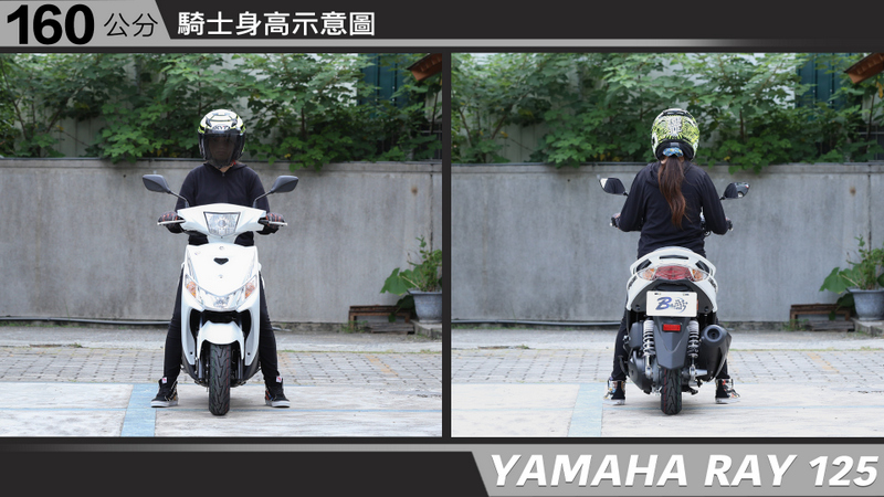 proimages/IN購車指南/IN文章圖庫/yamaha/RAY/YAMAHA-RAY125-02-1.jpg