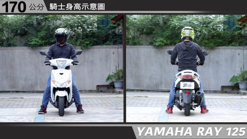 proimages/IN購車指南/IN文章圖庫/yamaha/RAY/YAMAHA-RAY125-04-1.jpg