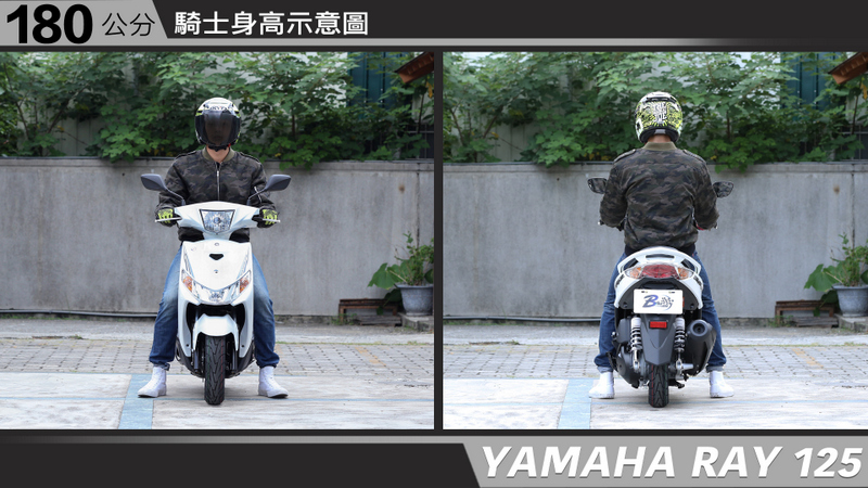 proimages/IN購車指南/IN文章圖庫/yamaha/RAY/YAMAHA-RAY125-06-1.jpg
