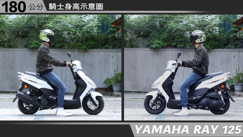 proimages/IN購車指南/IN文章圖庫/yamaha/RAY/YAMAHA-RAY125-06-2.jpg