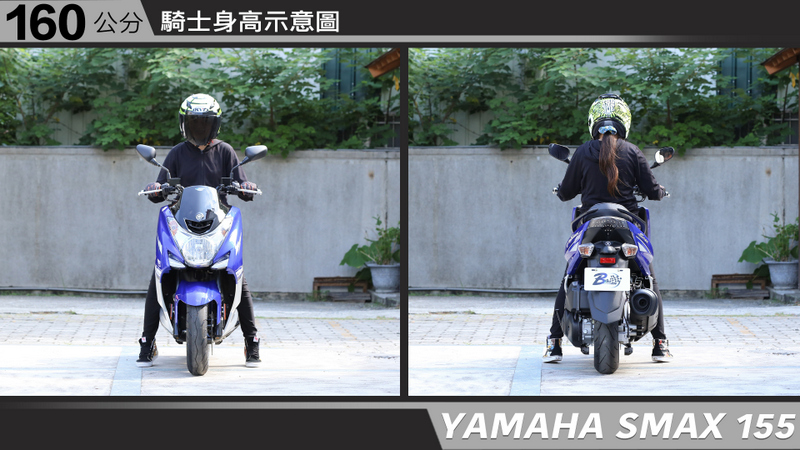 proimages/IN購車指南/IN文章圖庫/yamaha/SMAX/YAMAHA-SMAX155-02-1.jpg