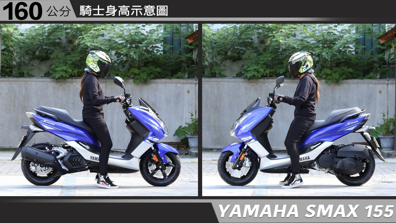 proimages/IN購車指南/IN文章圖庫/yamaha/SMAX/YAMAHA-SMAX155-02-2.jpg