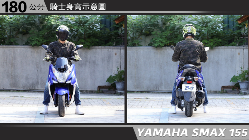 proimages/IN購車指南/IN文章圖庫/yamaha/SMAX/YAMAHA-SMAX155-06-1.jpg