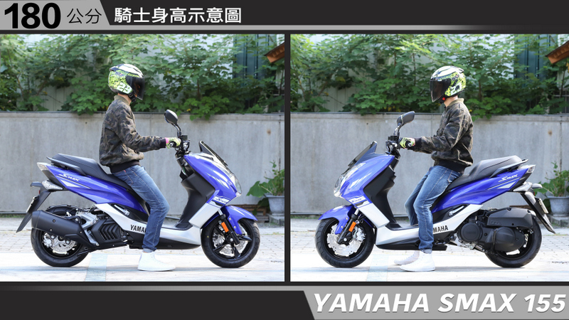 proimages/IN購車指南/IN文章圖庫/yamaha/SMAX/YAMAHA-SMAX155-06-2.jpg