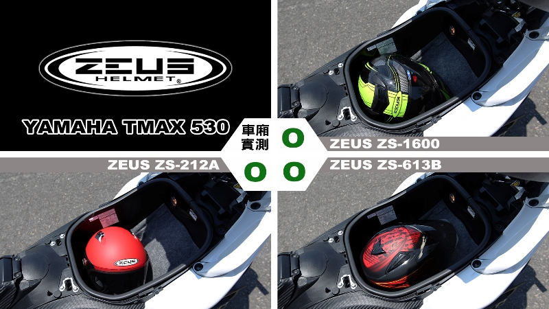 proimages/IN購車指南/IN文章圖庫/yamaha/TMAX_530/Helmet_安全帽測試/TMAXS-ZEUS.jpg