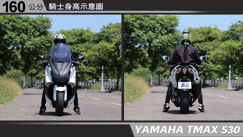 proimages/IN購車指南/IN文章圖庫/yamaha/TMAX_530/TMAX-02-1.jpg