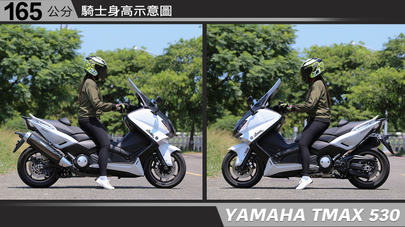 proimages/IN購車指南/IN文章圖庫/yamaha/TMAX_530/TMAX-03-2.jpg