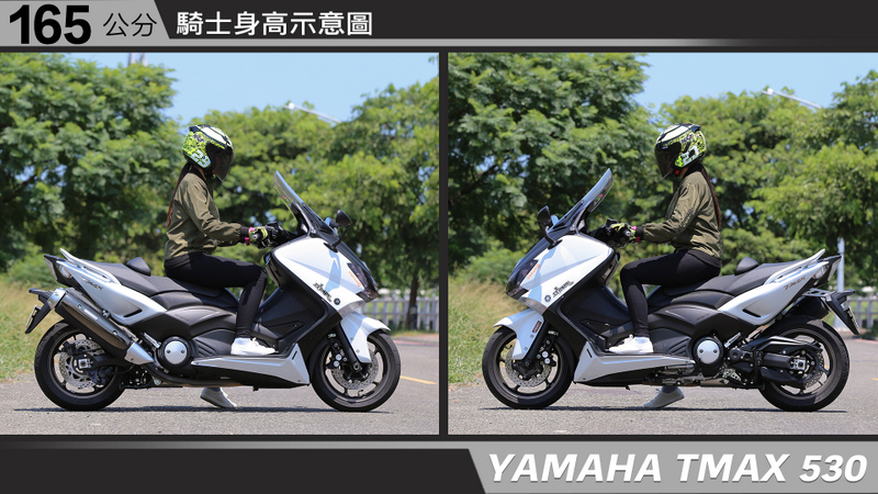 proimages/IN購車指南/IN文章圖庫/yamaha/TMAX_530/TMAX-03-3.jpg