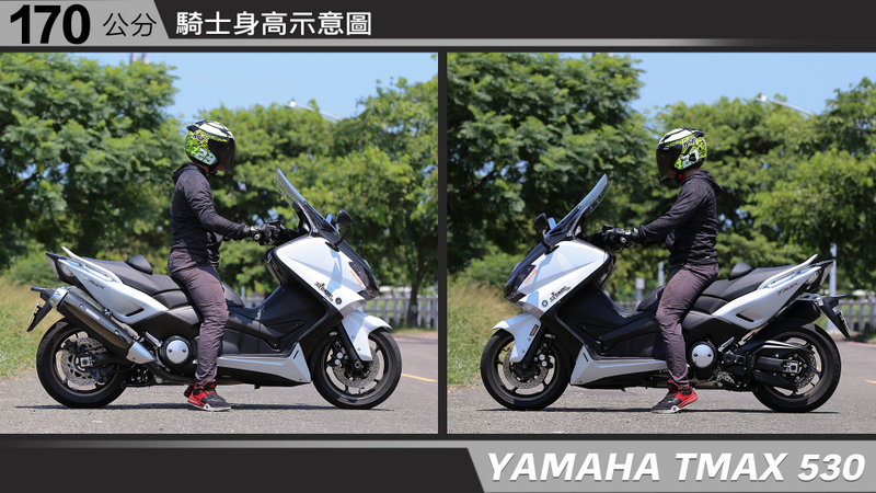 proimages/IN購車指南/IN文章圖庫/yamaha/TMAX_530/TMAX-04-2.jpg