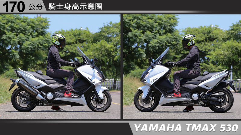 proimages/IN購車指南/IN文章圖庫/yamaha/TMAX_530/TMAX-04-3.jpg