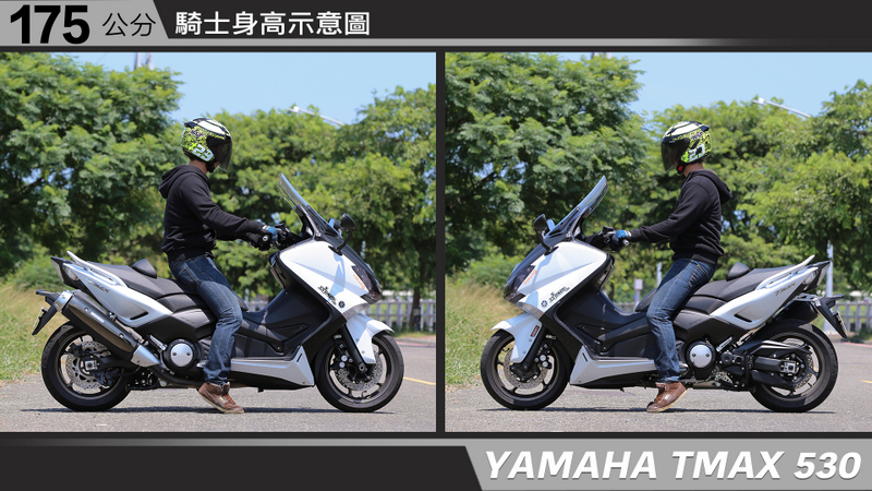 proimages/IN購車指南/IN文章圖庫/yamaha/TMAX_530/TMAX-05-2.jpg