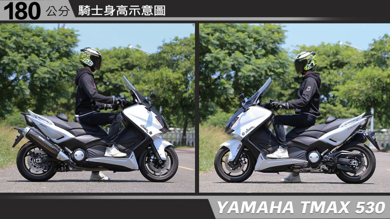 proimages/IN購車指南/IN文章圖庫/yamaha/TMAX_530/TMAX-06-3.jpg