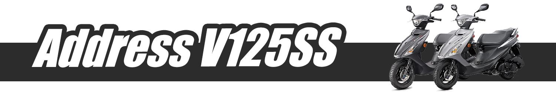 Address V125SS