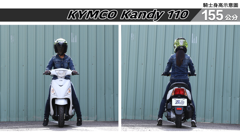 proimages/IN購車指南/IN文章圖庫/KYMCO/Kandy_110/Kandy_110-01-1.jpg