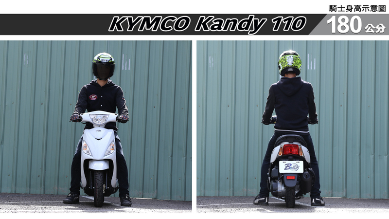 proimages/IN購車指南/IN文章圖庫/KYMCO/Kandy_110/Kandy_110-06-1.jpg