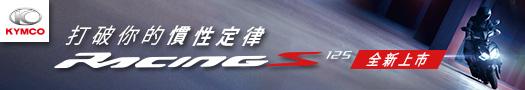 RacingS125.jpg
