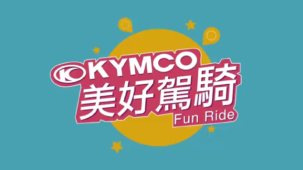 [IN新聞] KYMCO重機車主專屬!免費入住合歡山-松雪樓