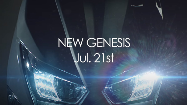 [IN新聞] New Genesis 勁戰六代輪廓呼之欲出