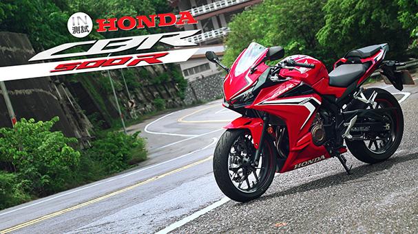 [IN測試] 跑魂加持 – 2019 Honda CBR500R